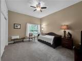 255 Vista Oak Drive - Photo 15