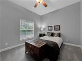 255 Vista Oak Drive - Photo 17