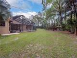 255 Vista Oak Drive - Photo 24