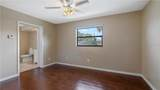 105 Lochinvar Drive - Photo 15