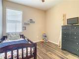 11311 Thames Fare Way - Photo 32