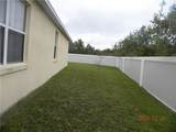 2657 Lyndscape Street - Photo 4