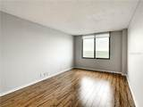 400 Colonial Drive - Photo 15