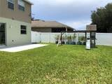 7258 Wakeview Drive - Photo 44