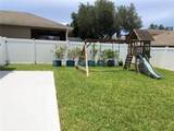 7258 Wakeview Drive - Photo 46