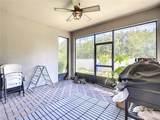 1196 Patterson Terrace - Photo 22