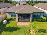 1196 Patterson Terrace - Photo 3