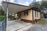 185 72ND Terrace - Photo 14
