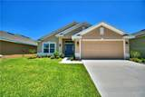 834 Landmark Hills Drive - Photo 1