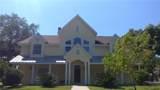 830 Oak Shore Drive - Photo 1
