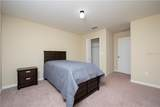 5413 New Independence Parkway - Photo 49