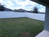 310 Pheasant Drive - Photo 8