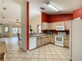 1112 Bell Tower Crossing - Photo 13