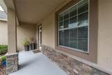 12124 Streambed Drive - Photo 4