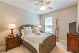 901 Heritage Groves Drive - Photo 49