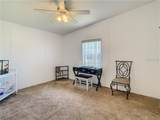 10018 Equity Avenue - Photo 21