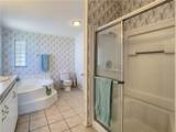 10018 Equity Avenue - Photo 5