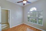 3110 Silvermill Loop - Photo 7