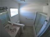 7223 Morningstar Lane - Photo 48