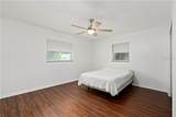 348 Broadway - Photo 11
