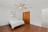 348 Broadway - Photo 12
