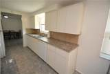 5340 Riddle Road - Photo 6