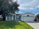 4017 Cardinal Pines Drive - Photo 3