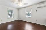 1020 Lincoln Avenue - Photo 32