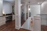 225 Forest Street - Photo 33