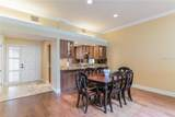 7721 Sundial Lane - Photo 9