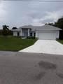 13248 Holtville Avenue - Photo 1