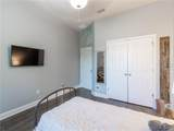 6323 Havensport Drive - Photo 34