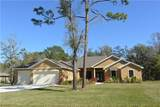 17907 Simmons Rd - Photo 4