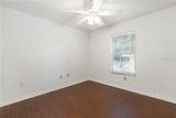 1020 Lincoln Avenue - Photo 24