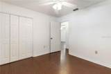 1020 Lincoln Avenue - Photo 25