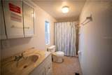 12702 Greenland Drive - Photo 12