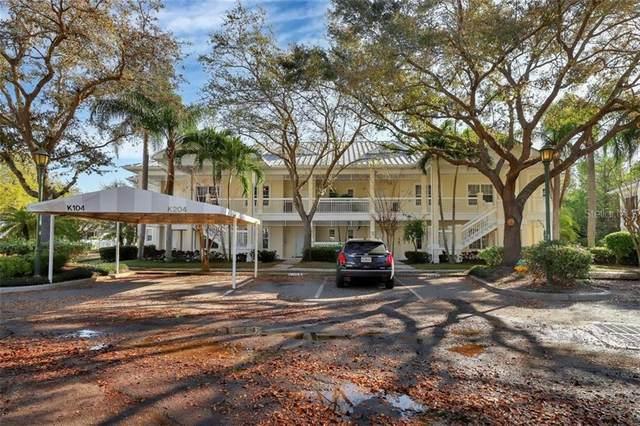 3604 54TH Drive W #203, Bradenton, FL 34210 (MLS #A4492777) :: Keller Williams on the Water/Sarasota