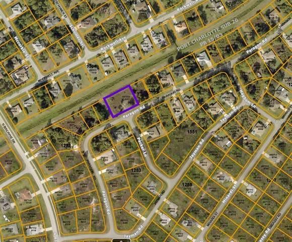 No # Yet S Paragon Road, North Port, FL 34291 (MLS #A4493712) :: The Duncan Duo Team