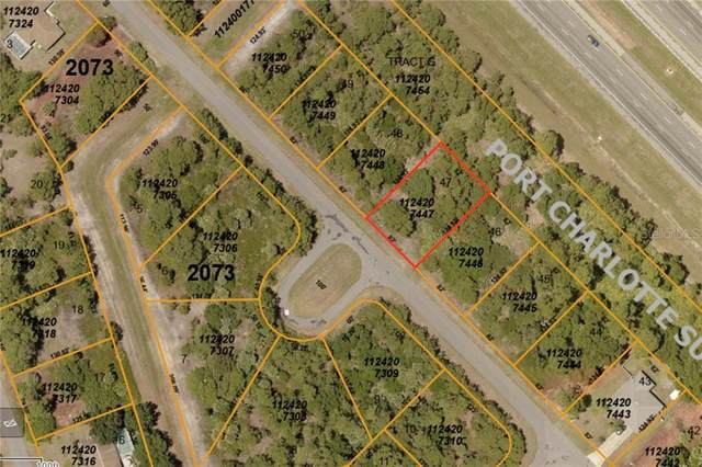 Barcelona Drive, North Port, FL 34288 (MLS #C7425292) :: Premier Home Experts