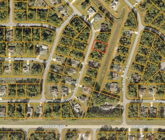 Cromey Road, North Port, FL 34288 (MLS #C7431742) :: Heckler Realty