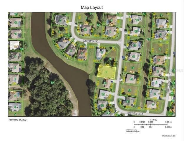 2137 Onondaga Lane, Punta Gorda, FL 33983 (MLS #C7439177) :: RE/MAX Premier Properties