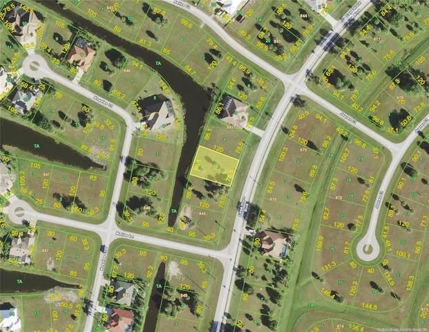 16309 Cape Horn Boulevard, Punta Gorda, FL 33955 (MLS #C7444460) :: Frankenstein Home Team