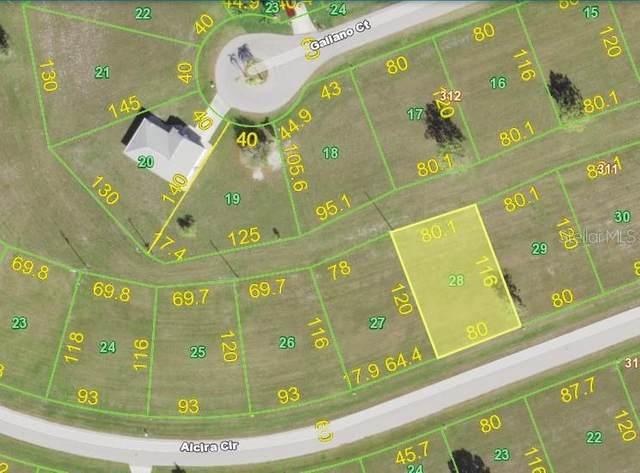16206 Alcira Circle, Punta Gorda, FL 33955 (MLS #C7444475) :: Coldwell Banker Vanguard Realty