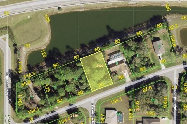 22036 Seyburn Terrace, Port Charlotte, FL 33954 (MLS #C7447275) :: MVP Realty