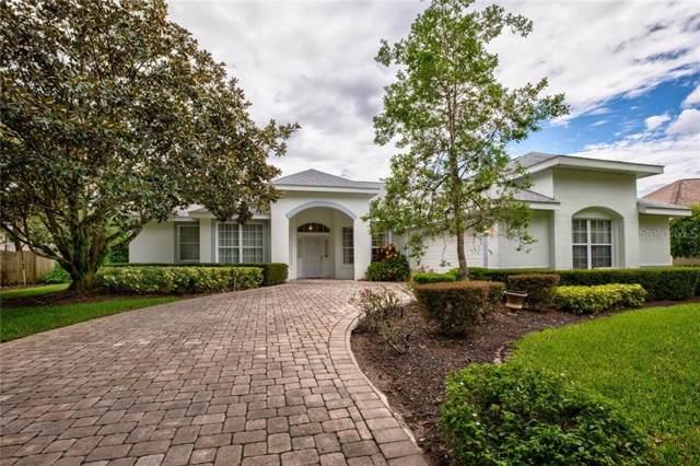 2001 Park Forest Boulevard, Mount Dora, FL 32757 (MLS #G5018648) :: Cartwright Realty