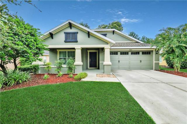 20824 Sullivan Ranch Boulevard, Mount Dora, FL 32757 (MLS #G5019075) :: CENTURY 21 OneBlue