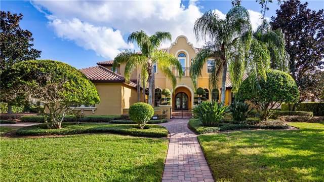 6803 Valhalla Way, Windermere, FL 34786 (MLS #G5023877) :: Armel Real Estate