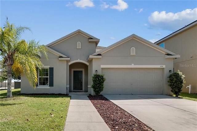 570 Juniper Springs Drive, Groveland, FL 34736 (MLS #G5028107) :: Key Classic Realty