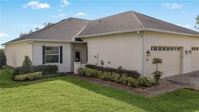 1065 Green Gate Boulevard, Groveland, FL 34736 (MLS #G5035334) :: Pepine Realty