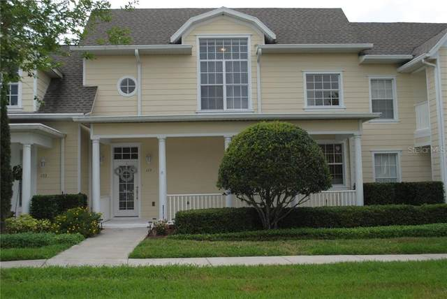 113 Riggings Way, Clermont, FL 34711 (MLS #G5041063) :: Vacasa Real Estate